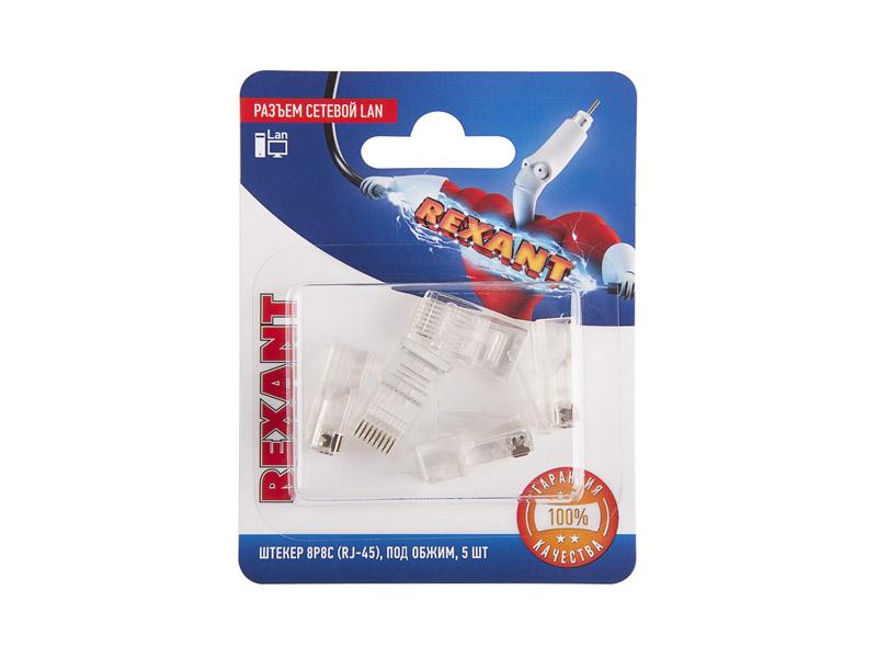 Разъем сетевой Rexant RJ-45 8P8C 5шт 06-0081-A5