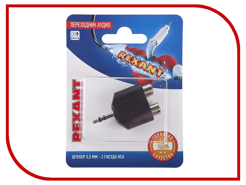 Купить Аксессуар Rexant 3.5mm Jack M - 2x RCA 06-0161-A