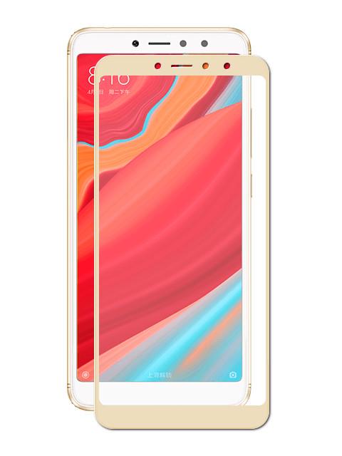 аксессуар защитное стекло zibelino для xiaomi mi max tg full screen 0 33mm 2 5d white ztg fs xmi max wht Аксессуар Защитное стекло Zibelino для Xiaomi Redmi S2 TG Full Screen Gold ZTG-FS-XMI-S2-GLD