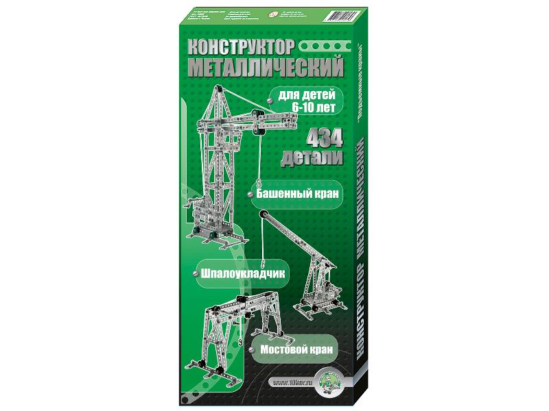 десятое королевство конструктор металлический Конструктор Десятое Королевство Краны 434 элементов Металлический 00865
