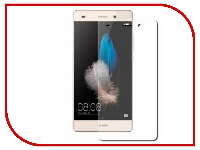 Купить Аксессуар Защитное стекло для Huawei P8 Lite Innovation 12526
