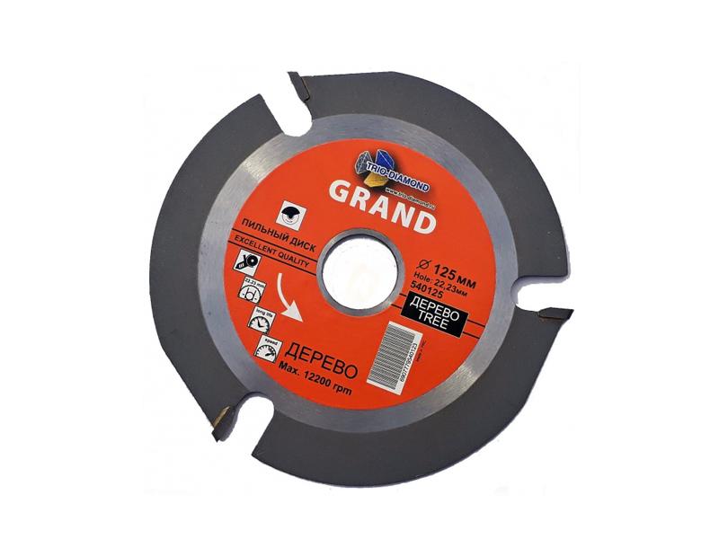 Диск Trio Diamond Grand 540125 пильный для дерева 125x22.23mm 3 зуба