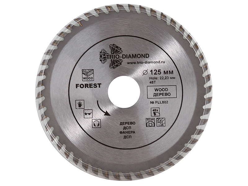 Диск Trio Diamond FLL802 пильный для дерева 125x22.23mm 48 зубьев