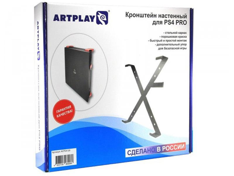 рамка для футболки на стену купить Кронштейн на стену Artplays PS 4 для Playstation PRO ACPS4134