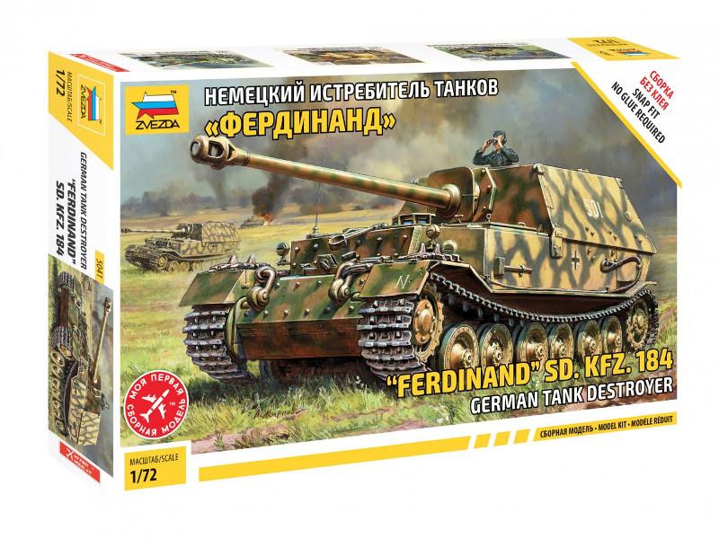 сборная модель zvezda российский многоцелевой истребитель су 30см 7314 Сборная модель Zvezda Немецкий истребитель танков Фердинанд 5041