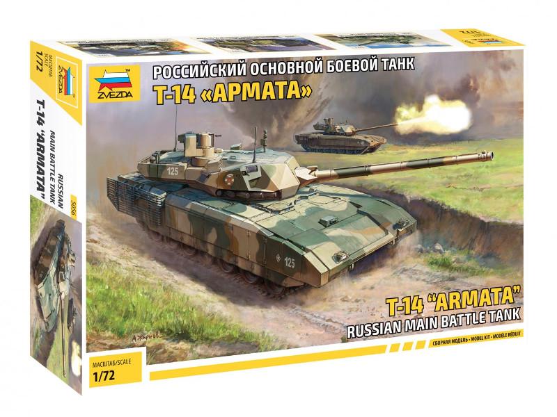 сборная модель zvezda российский многоцелевой истребитель су 30см 7314 Сборная модель Zvezda Российский танк Т-14 Армата 5056