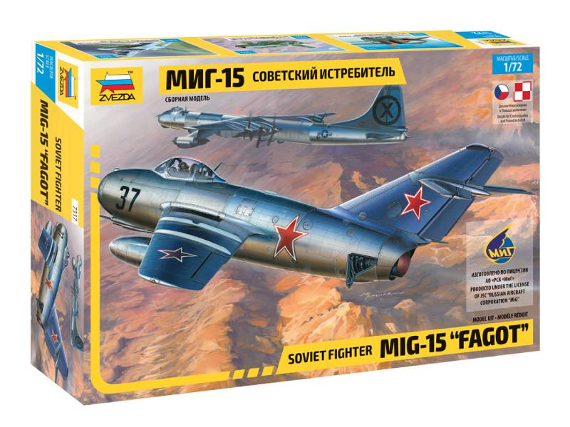 сборная модель zvezda российский многоцелевой истребитель су 30см 7314 Сборная модель Zvezda Советский истребитель МиГ-15 7317