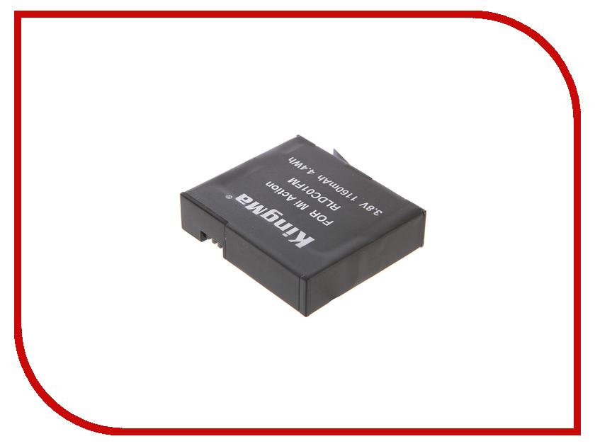 Купить Аксессуар Аккумулятор Kingma для Xiaomi Mijia 4K xi-220