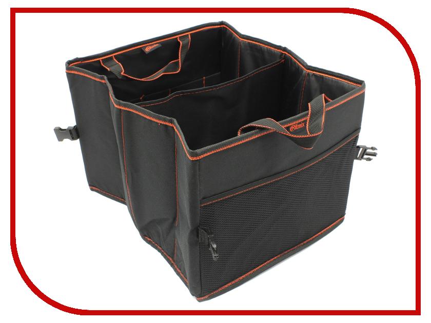 Купить Органайзер Ritmix 38x30x25cm RAO-0553