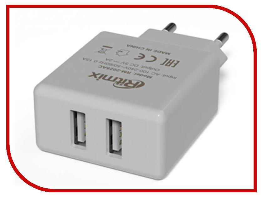Купить Зарядное устройство Ritmix RM-2025AC 2xUSB White