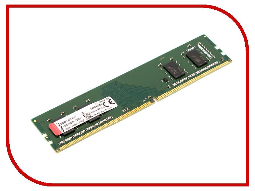 Купить Модуль памяти Kingston DDR4 DIMM 2666MHz PC4-21300 CL19 - 4Gb KVR26N19S6/4