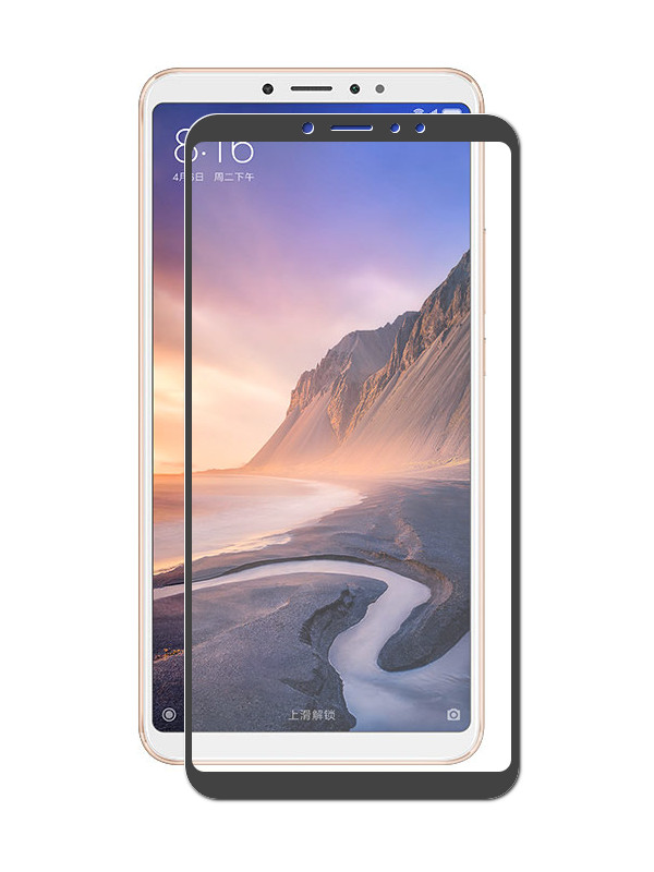 Защитное стекло Zibelino для Xiaomi Mi Max 3 2018 Tempered Glass Full Screen Black ZTG-FS-XMI-MAX3-BLK