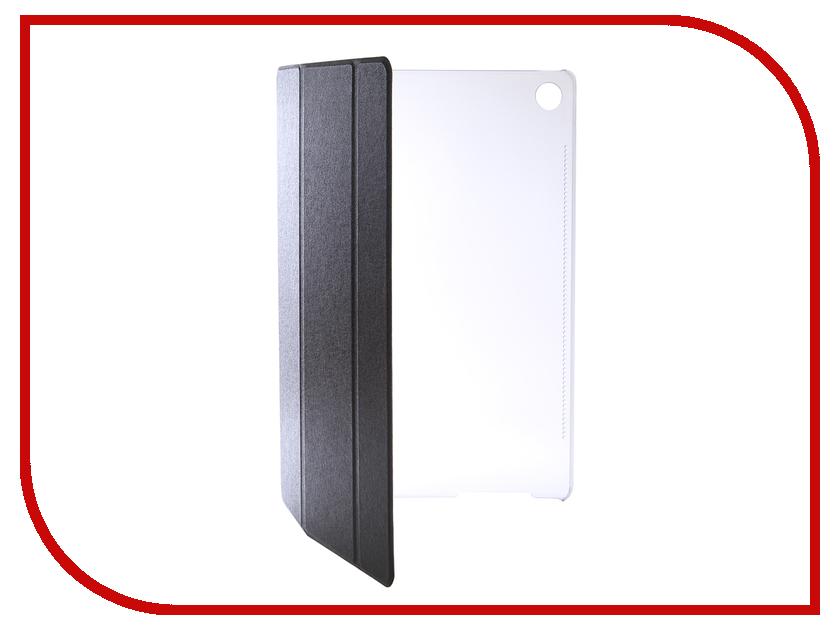 Купить Аксессуар Чехол для Huawei MediaPad M5/M5 Pro 10.8 Zibelino Tablet Black ZT-HUA-M5-10.8-BLK