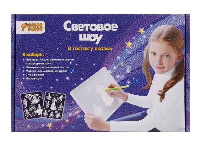 купить русские народные сказки Набор для рисования светом Color Puppy Световое шоу В гостях у сказки A4 323793