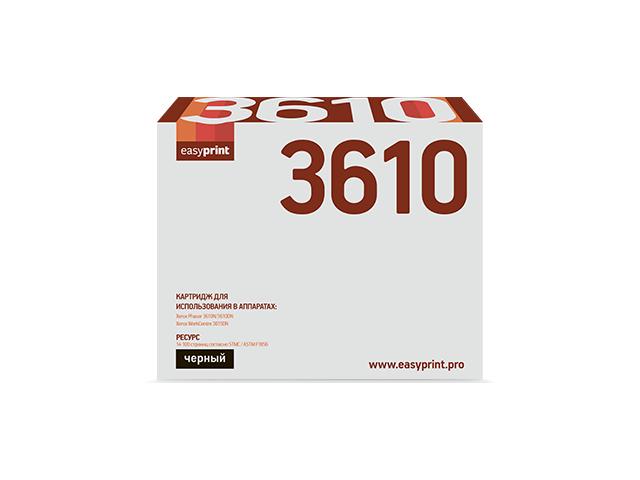 Картридж EasyPrint LX-3610 для Xerox Phaser 3610N/3610DN/WorkCentre 3615DN с чипом картридж easyprint lx 3610 для xerox phaser 3610n 3610dn workcentre 3615dn с чипом
