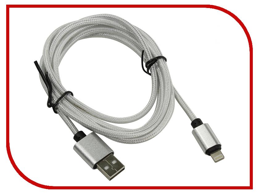 Купить Аксессуар KS-is USB - Lightning 1.5m Grey KS-283S15