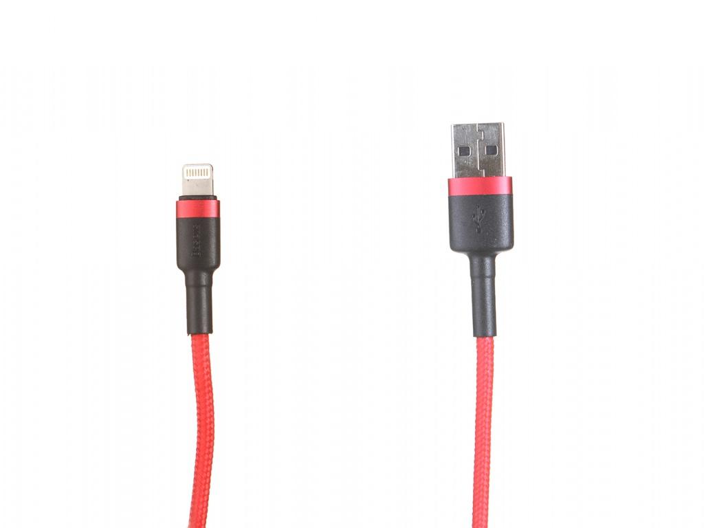 Аксессуар Baseus APPLE 8-pin Cafule 1.5A 2m Red CALKLF-C09 аксессуар baseus halo data cable usb lightning 1 5a 2m red calgh c09