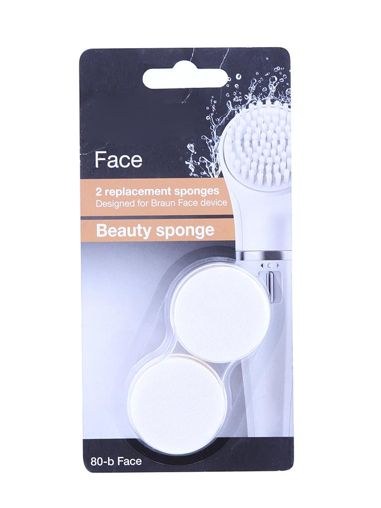 Спонж Braun 80-b Face