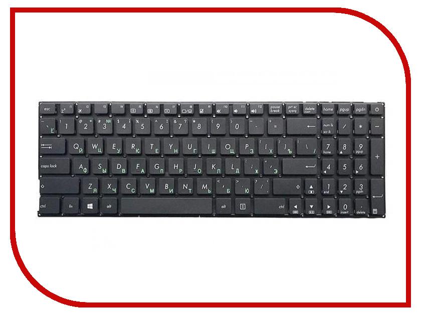Купить Клавиатура RocknParts для ноутбука Asus X540/X540CA/X540L/X540LA/X540LJ/X540SA/X540SC/X540UP/X540YA/X544/A540L/A540LA/A540LJ/A540SA/A540SC/A540UP/A540YA/D540/F540LA/F540LJ/F540S/F540SA Black 532696