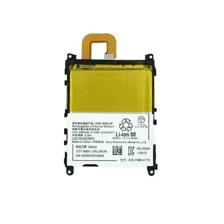 купить аккумулятор для sony xperia t3 Аккумулятор Monitor для Sony Xperia Z1 C6903 L39H LIS1525ERPC 1118