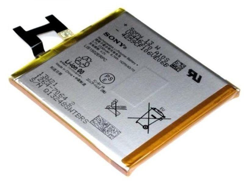 купить аккумулятор для sony xperia t3 Аккумулятор Monitor для Sony Xperia Z C6602/C6603 L36i/L36h/L36a LIS1502ERPC 1730 (Оригинал)