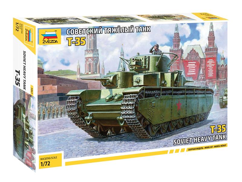 сборная модель zvezda советский тяжелый танк т 35 5061 Сборная модель Zvezda Советский тяжелый танк Т-35 5061