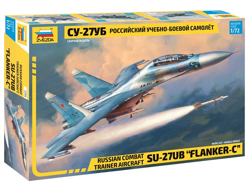 сборная модель zvezda российский многоцелевой истребитель су 30см 7314 Сборная модель Zvezda Российский учебно-боевой самолет Су-27УБ 7294