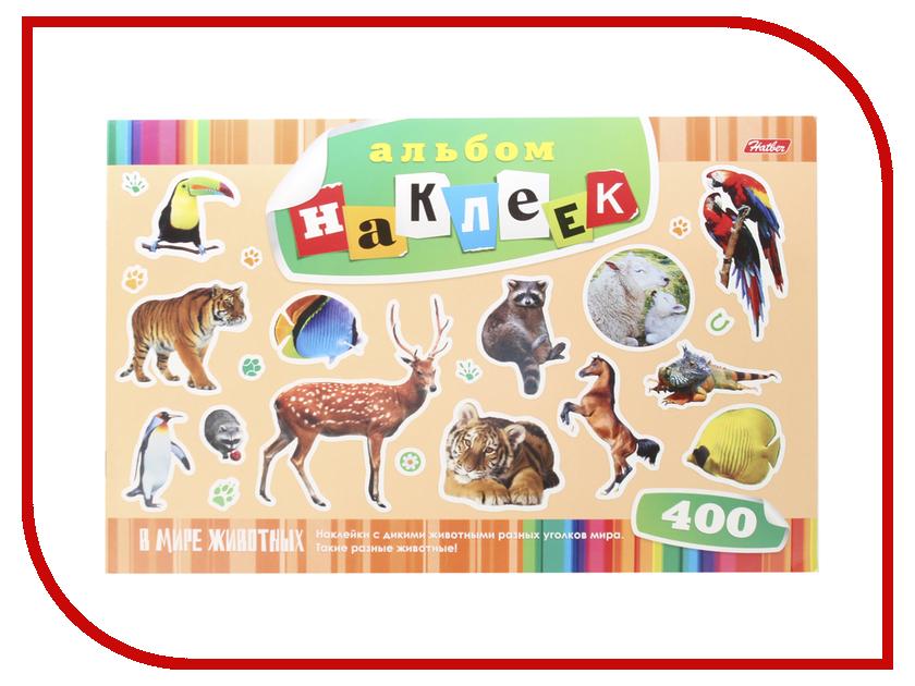 Купить Альбом наклеек Hatber В мире животных O162293