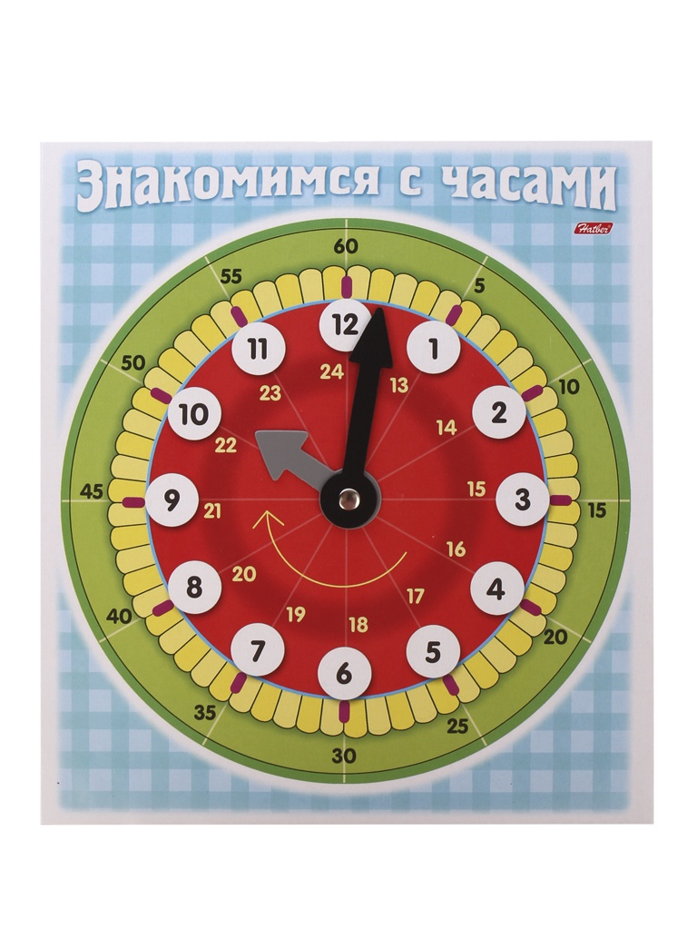 Пособие Игра обучающая Hatber Знакомство с часами U007298