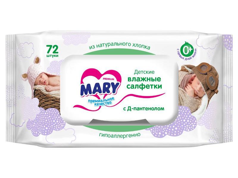 пылесосы видео детские Салфетки MARY Детские с Д-пантенолом 72шт GL000796411