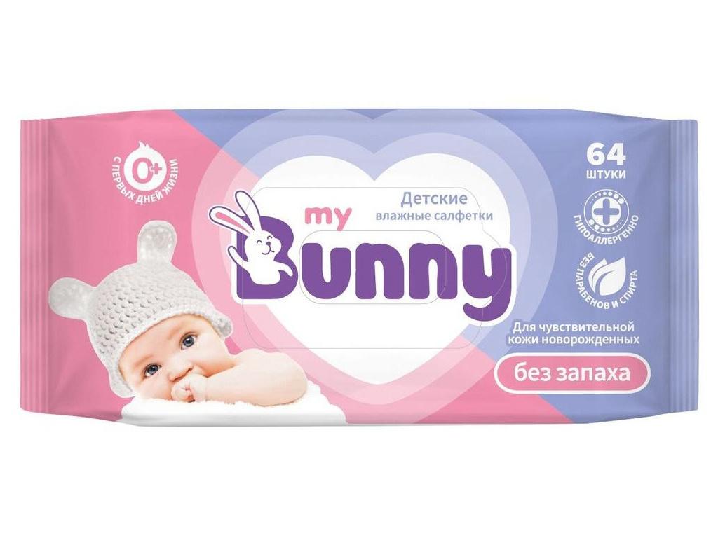 пылесосы видео детские Салфетки My Bunny Детские 64шт GL000792276