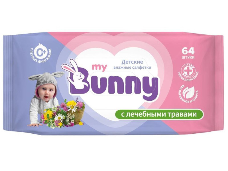 пылесосы видео детские Салфетки My Bunny Детские с лечебными травами 64шт GL000792274