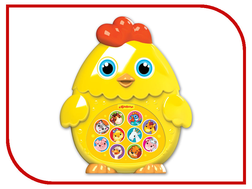 Игрушка Азбукварик Цыплёнок 4680019282312  - купить со скидкой
