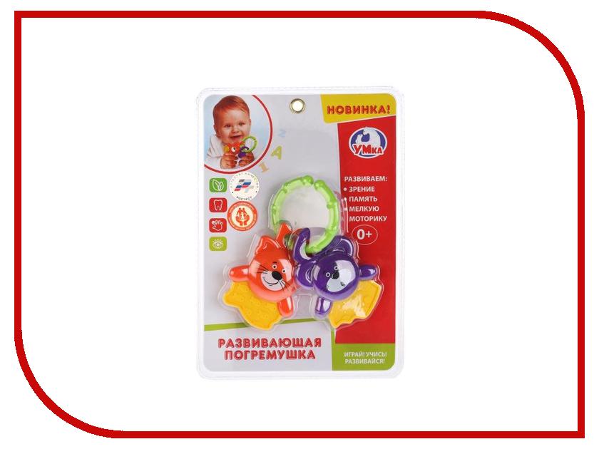 Купить Погремушка Умка Мышонок и Львенок B803574-R1, УМКА