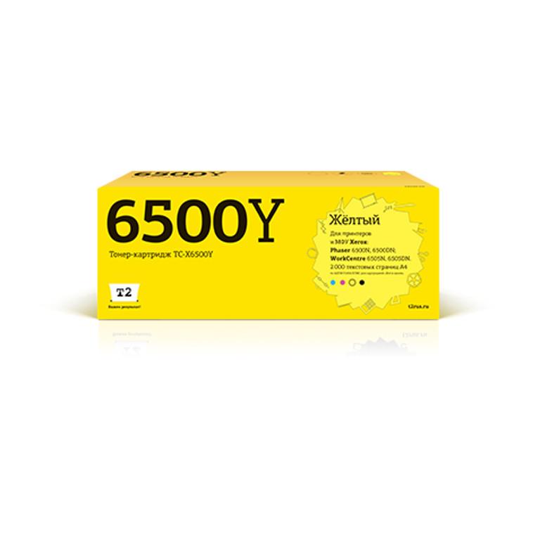 Картридж T2 TC-X6500Y для Xerox Phaser 6500N/6500DN/WorkCentre 6505N/6505DN Yellow