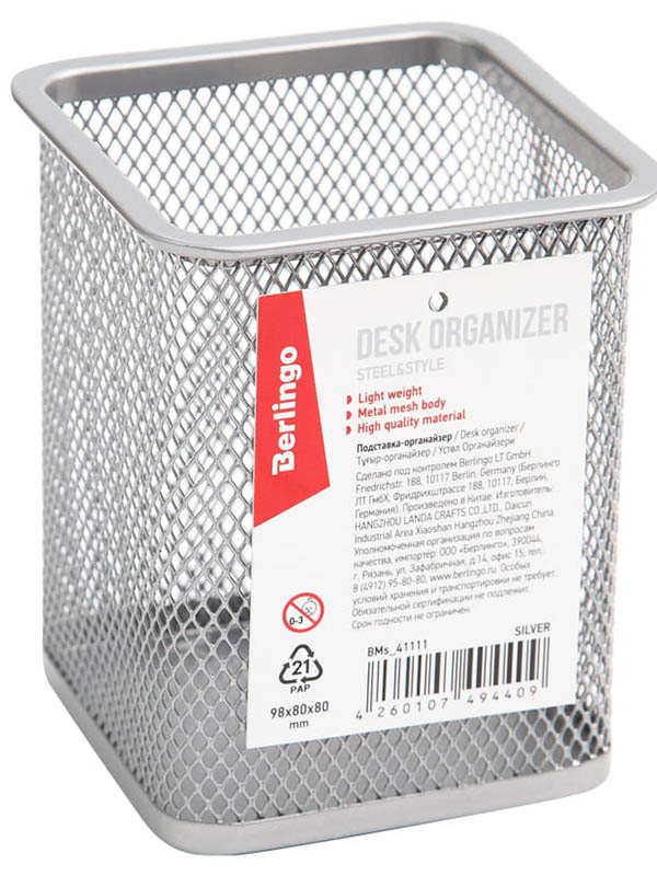 Подставка-стакан Berlingo Steel & Style Silver BMs_41111