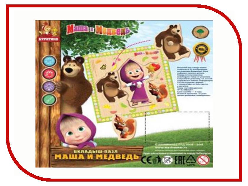Купить Игрушка Буратино Маша и Медведь Вкладыш 20-1-1