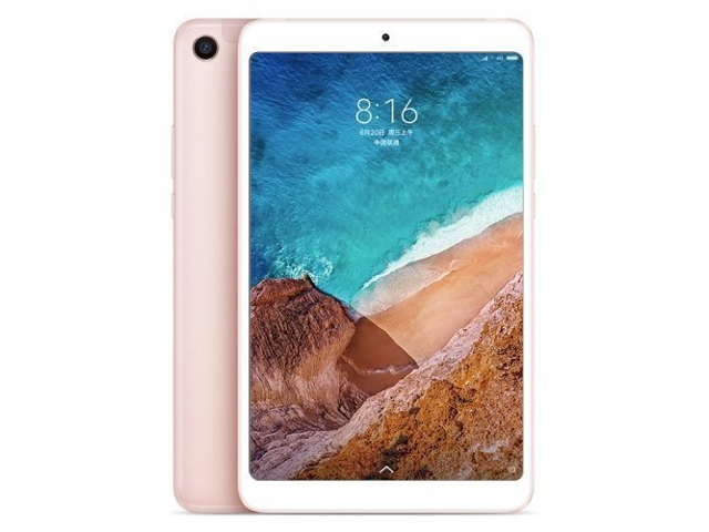 планшет asus zenpad z301mfl 10 32gb lte grey 1h006a Планшет Xiaomi MiPad 4 64Gb LTE Gold