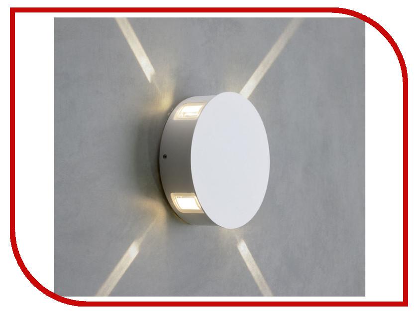 Купить Светильник Elektrostandard 1545 Techno LED Beam White
