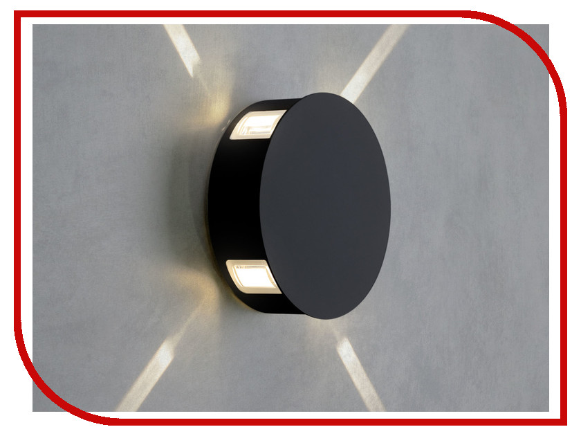 Купить Светильник Elektrostandard 1545 Techno LED Beam Black