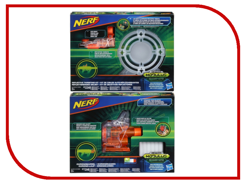 Купить Игрушка Hasbro Набор аксессуаров NERF Модулус Сумерки E1555EU4