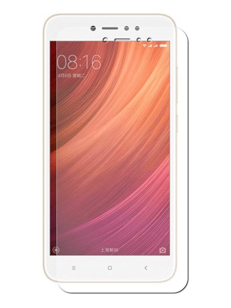 Защитное стекло Liberty Project для Xiaomi Redmi Note 5A Prime Tempered Glass 2.5D 0.33mm 0L-00036539