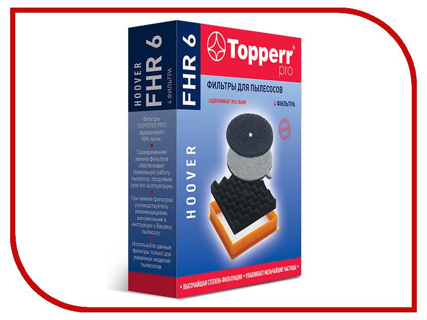 Фильтры Topperr FHR 6 для Hoover Sensory Discovery Octopus U28 1162  - купить со скидкой