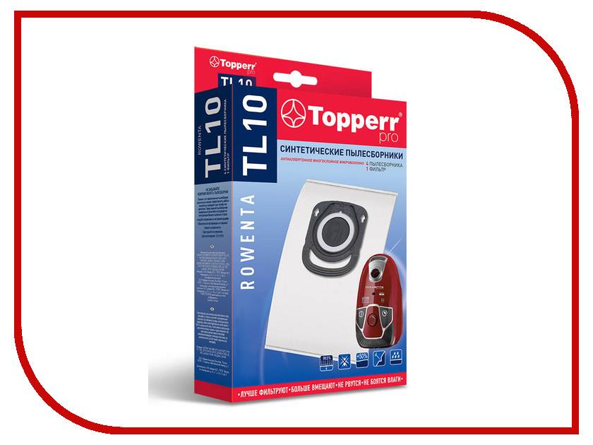 Пылесборник Topperr TL10 для Tefal Rowenta ZR200540 1428  - купить со скидкой