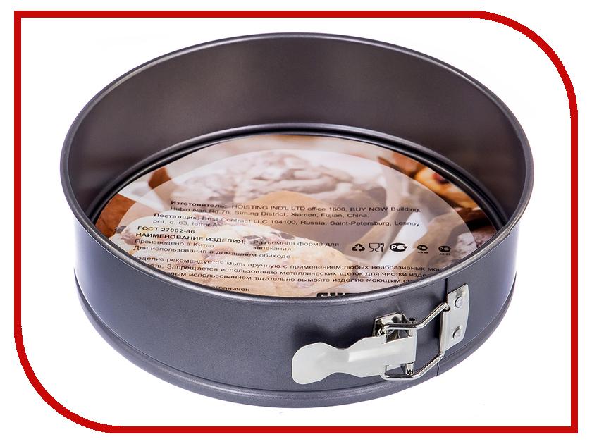 Купить Форма для запекания Guterwahl Sweet home 24cm 115-11005