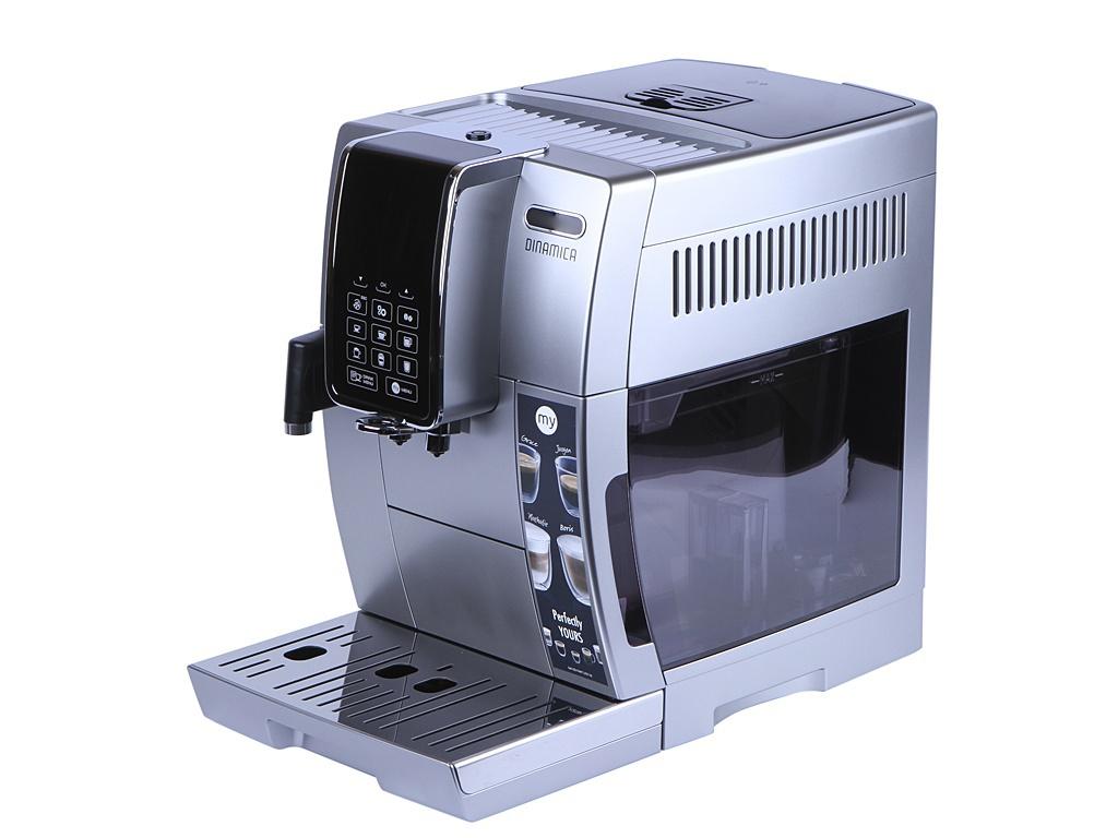 Кофемашина DeLonghi ECAM 350.75.S New Выгодный набор + серт. 200Р!!!
