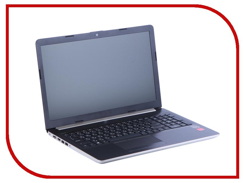 Купить Ноутбук HP HP15-db0154ur Gold 4MS92EA (AMD Ryzen 3 2200U 2.5 GHz/4096Mb/500Gb/No ODD/Radeon 530 2048Mb/Wi-Fi/Bluetooth/Cam/15.6/1920x1080/Windows 10), HP (Hewlett Packard)
