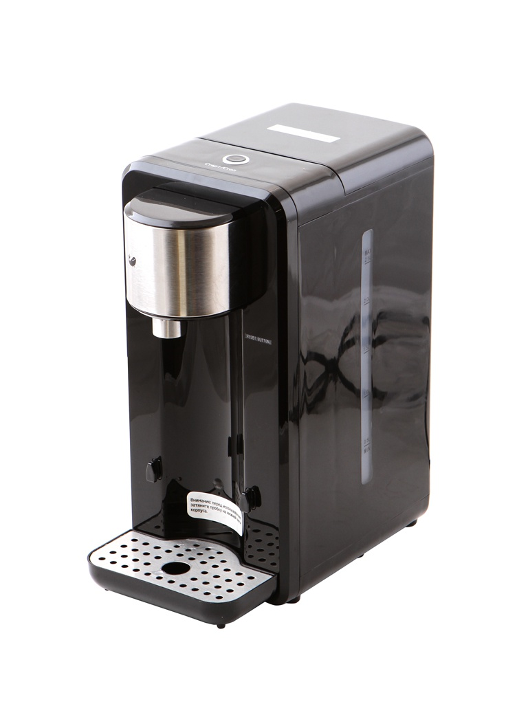 Термопот Kitfort KT-2504 2.5L Black