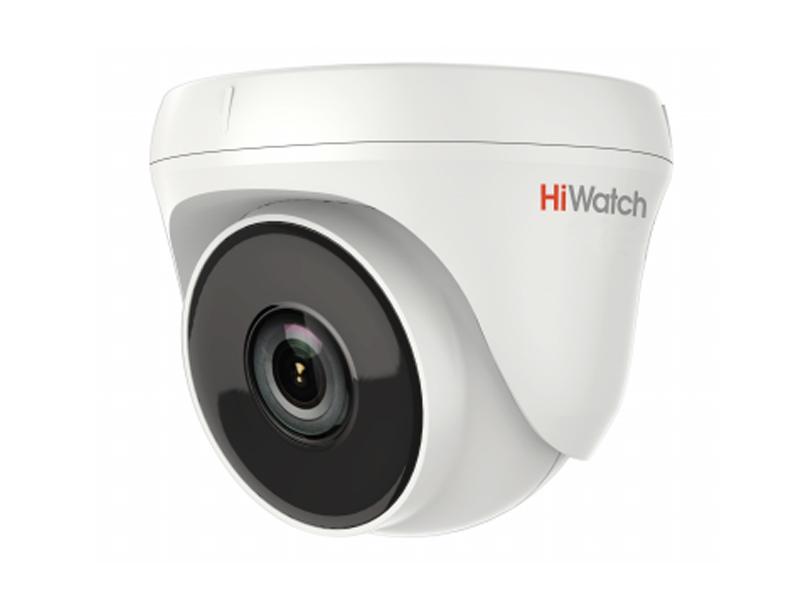 аналоговая камера hiwatch ds t251 2 8mm Аналоговая камера HiWatch DS-T233 2.8mm