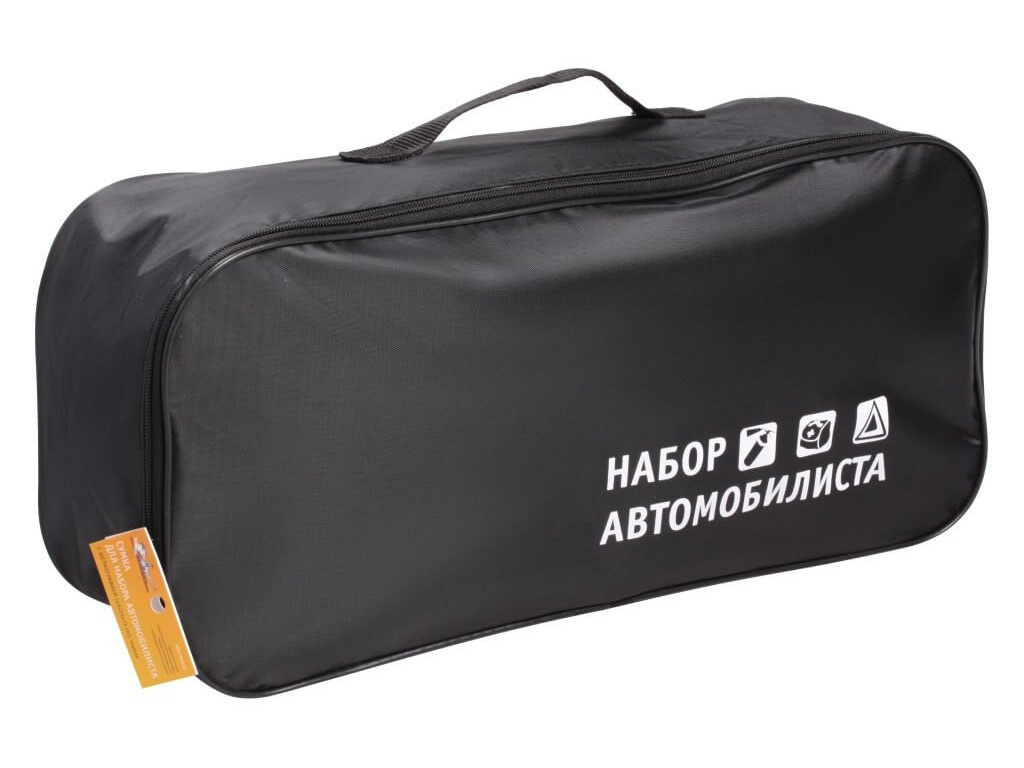 Органайзер Сумка Airline ANA-BAG-01 Black